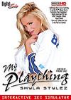 My Plaything: Shyla Stylez
