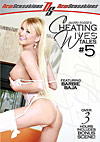 Cheating Wives Tales 5