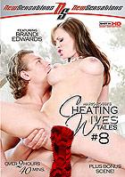 Priya Rai in Cheating Wives Tales 8