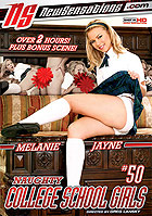 Naughty College Schoolgirls 50