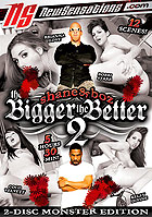 Shane Diesel in Shane Boz The Bigger The Better 2  2 Disc Monster