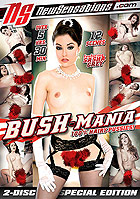 Shane Diesel in Bush Mania  2 Disc Special Edition