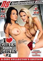I Love Girls Doin Girls 2 2 Disc Collectors Editi