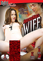 Shane Diesel in Another Mans Wife  2 Disc Set