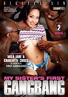 My Sisters First Gangbang DVD