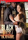 Black Dick/Hotwife - 2 Disc Set