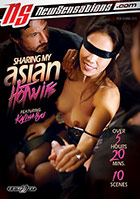 Sharing My Asian Hotwife  2 Disc Set