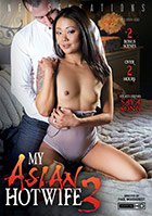 My Asian Hotwife 3 DVD - buy now!