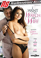 I Want To Watch My Wife  2 Disc Set kaufen
