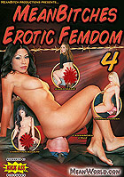 Mean Bitches Erotic Femdom 4
