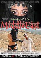 Women Of The Middle East Special