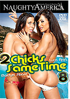 2 Chicks Same Time 8