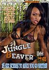 Jungle Beaver