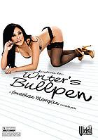Writer\'s Bullpen