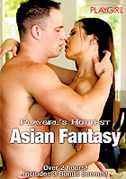 Playgirls Hottest Asian Fantasy