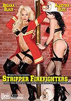 Stripper Firefighters