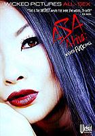 Asa Akira Wicked Fuck Doll