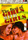The Best Of Girls With Girls 1
