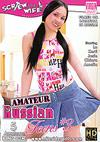 Amateur Russian Teens 3