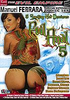 Evil Anal 5  2 DVDs
