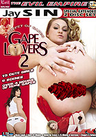 Gape Lovers 2  Special Extended
