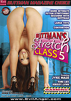 Buttmans Stretch Class 5