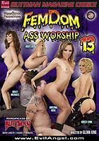 Fem Dom Ass Worship 13