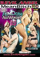 Fem Dom: Ass Worship 15