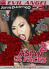 Asian Fuck Faces 2 - Special 2 Disc Set