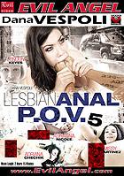 Lesbian Anal POV 5