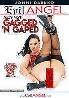 Gagged N Gaped