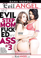 My Evil Stepmom Fucked My Ass 3