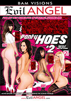Micks Anal Panty Hoes 2  2 Disc Set