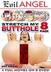 Stretch My Butthole - 8 Disc Set