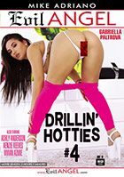 Drillin Hotties 4