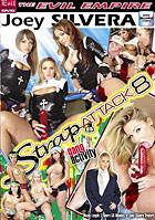 Strap Attack 8