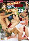 Rocco: True Anal Stories 22
