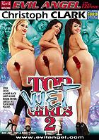 Top Wet Girls 2