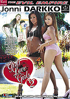 Tia Tanaka in Girls Love Girls 2