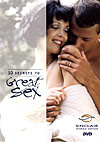10 Secrets To Great Sex