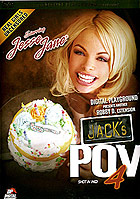 Jesse Jane in Jacks Pov 4