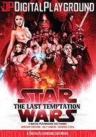 Star Wars: The Last Temptation Parody