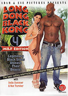 Long Dong Black Kong 4 MILF Edition