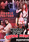 Night Of The Giving Head & I Can't Believe I Fucked A Zombie - 2 Disc Set