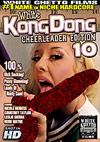 White Kong Dong 10
