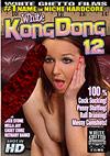 White Kong Dong 12