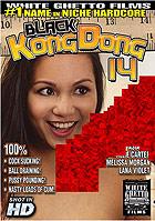 Black Kong Dong 14