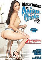 Black Dicks In Asian Chicks 2