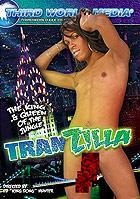 Tranzilla
