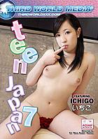 Teen Japan 7